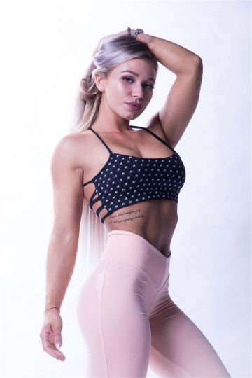 "NEBBIA ""N""s Fitness női sportmelltartó 647"