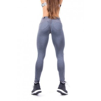 NEBBIA Bubble Butt leggings 253 szürke