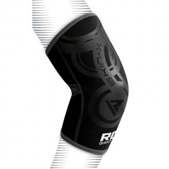 RDX E1R könyökvédő 1db